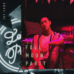 Jay's Full Moon Party Playlist