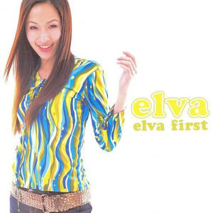 陪伴我們長大的蕭亞軒 - Elva