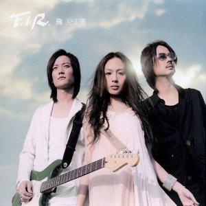 飛兒樂團 (F.I.R.) - 飛兒樂團