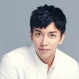 Lee Seung Gi Asia Fan Meeting Prep List