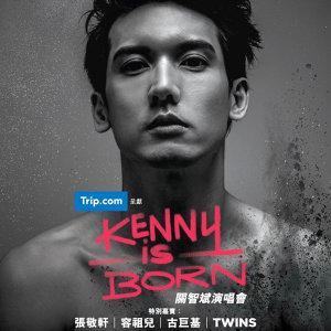 《Kenny is Born關智斌演唱會》預習歌單