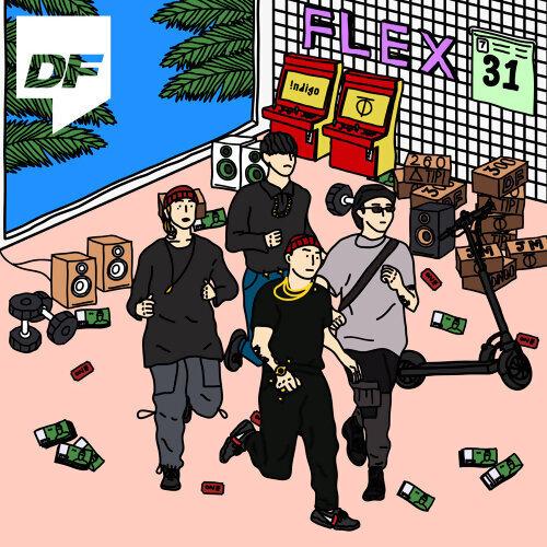 FLEX!這些歌讓夏天變得很嘻哈