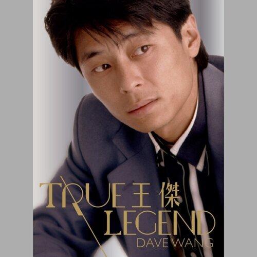王傑 (Dave Wang) - True Legend 101