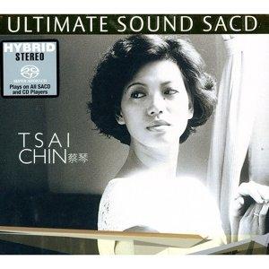 蔡琴 (Tsai Chin) - 極緻金選 (SACD)