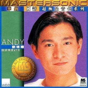 劉德華 (Andy Lau) - 劉德華國語 24K Mastersonic Compilation