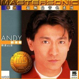 劉德華 (Andy Lau) - 劉德華 24K Mastersonic Compilation