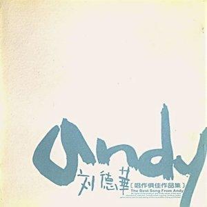 劉德華 (Andy Lau) - 唱作俱佳作品集