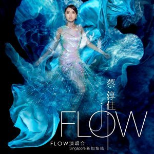 Joi Chua 蔡淳佳 <FLOW> 演唱会预习歌单