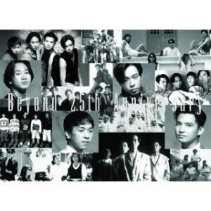 Beyond - BEYOND - 25周年 - Digital Only
