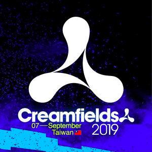 Creamfields Taiwan 2019 暖身歌單