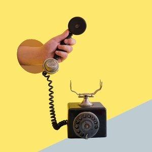 聽電話呀!☎️
