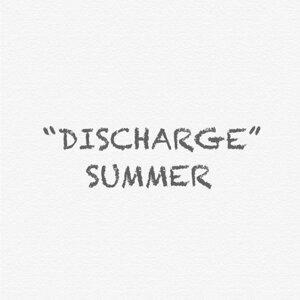 即刻解除你的夏末浮躁
