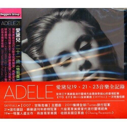 Adele (愛黛兒) - 19、21、007:空降危機音樂全紀錄