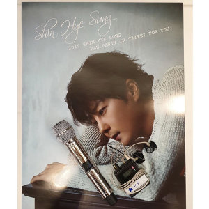 2019 SHIN HYE SUNG FAN PARTY IN TAIPEI FOR YOU