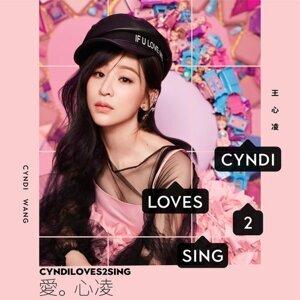王心凌 - CYNDILOVES2SING 愛。心凌