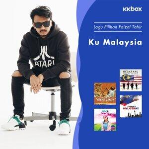Faizal Tahir: Ku Malaysia