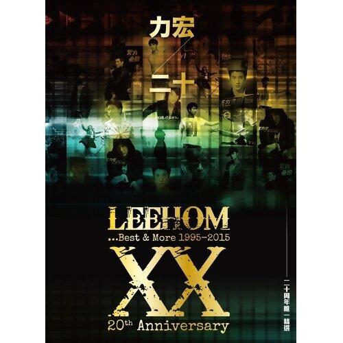 王力宏 - 力宏二十 二十周年唯一精選 (Leehom XX...Best & More)