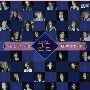 Mnet Queendom K-Pop (更新中)