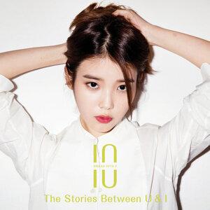 IU - SMASH HITS 2 - The Stories Between U & I