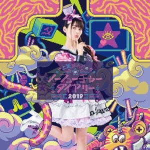 上坂すみれのノーフューチャーダイアリー2019 TOUR FINAL