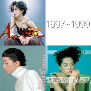 梅艷芳國語記錄 (1997~1999)