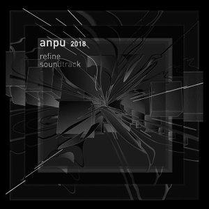 安溥 (anpu) - Top Hits