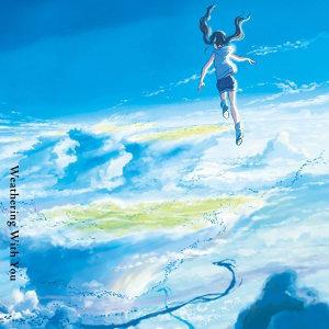 RADWIMPS - 天気の子 (Weathering With You)