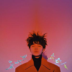 吳青峰的太空人日記:夢