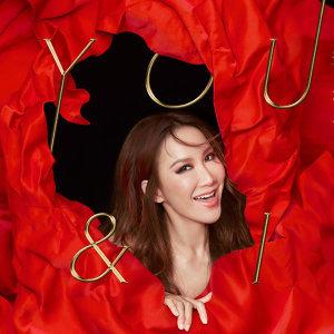 李玟 CoCo Lee 「YOU & I」世界巡迴演唱會-澳門站預習歌單