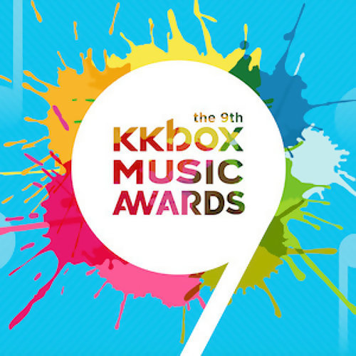 2013風雲榜年度百大單曲