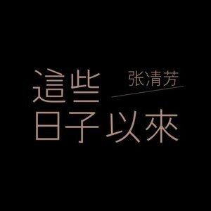 9/18中山1-9/17景平-9/16民權-6/27民權1-9/6民權-2