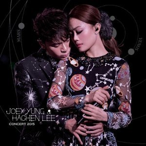 容祖兒, 李克勤 - Joey Yung X Hacken Lee Concert 2015 - L