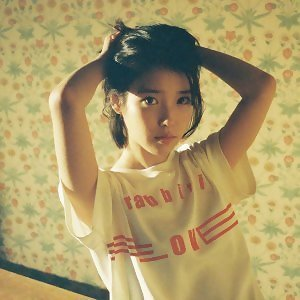 11 Years With IU