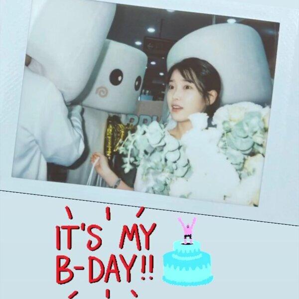 Happy Birthday, IU!