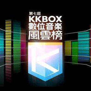 2011風雲榜年度百大單曲