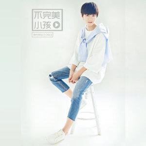 TFBOYS-王俊凱/易烊千璽/王源