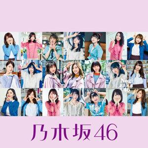 乃木坂46 x 欅坂46 x 日向坂46