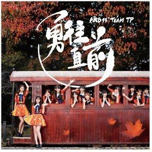 AKB48 Team TP 2019 1st Anniversary Mini Concert