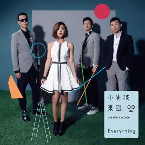 Asia的收藏歌曲