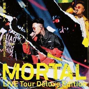 """萧秉治 """"凡人Mortal"""" 巡回演唱会LIVE TOUR专辑"""