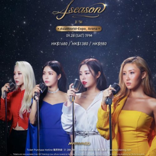 「2019 MAMAMOO〈4season F/W〉CONCERT IN HONG KONG」預習歌單