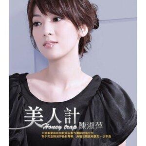 頻道 - 華語 - 台語對唱經典
