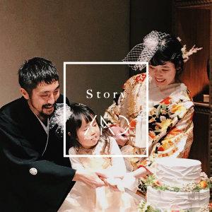 """""""Story"""" by Mineho Osawa [ame_no_parade]"""