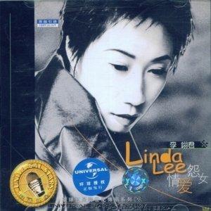 李翊君 (Linda Lee) - 情愛怨女 (中國發行)