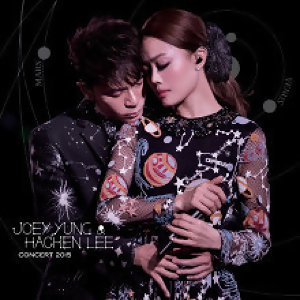 容祖兒, 李克勤 - Joey Yung X Hacken Lee Concert 2015 - Live