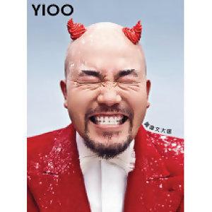 黃偉文 (Wyman Wong) - Y100: 黃偉文大選 - Evil Edition