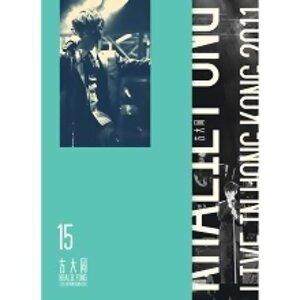 方大同 - 15 Khalil Fong Live