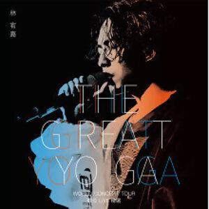 GREAT YOGA演唱會live