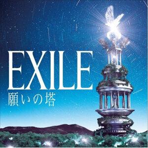 放浪兄弟 (EXILE)