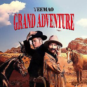 夜貓闖天關Yeemao Grand Adventure:演唱會回顧歌單